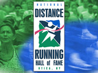 Museums-Distance_Running_Hall-of-Fame_Central-New-York1.jpg