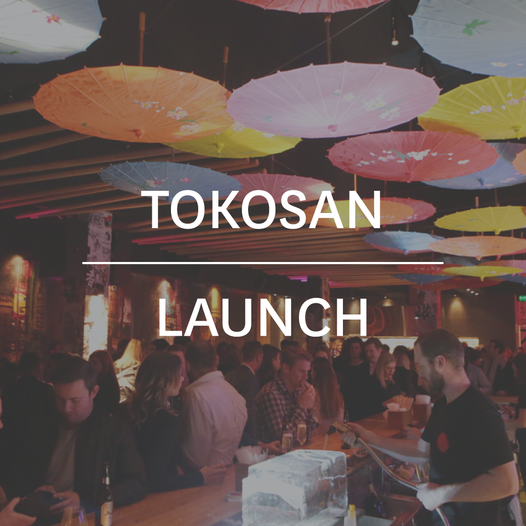 0-tokosan-launch-2017-cover-01.png