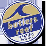 Coaster-butlersreef.png