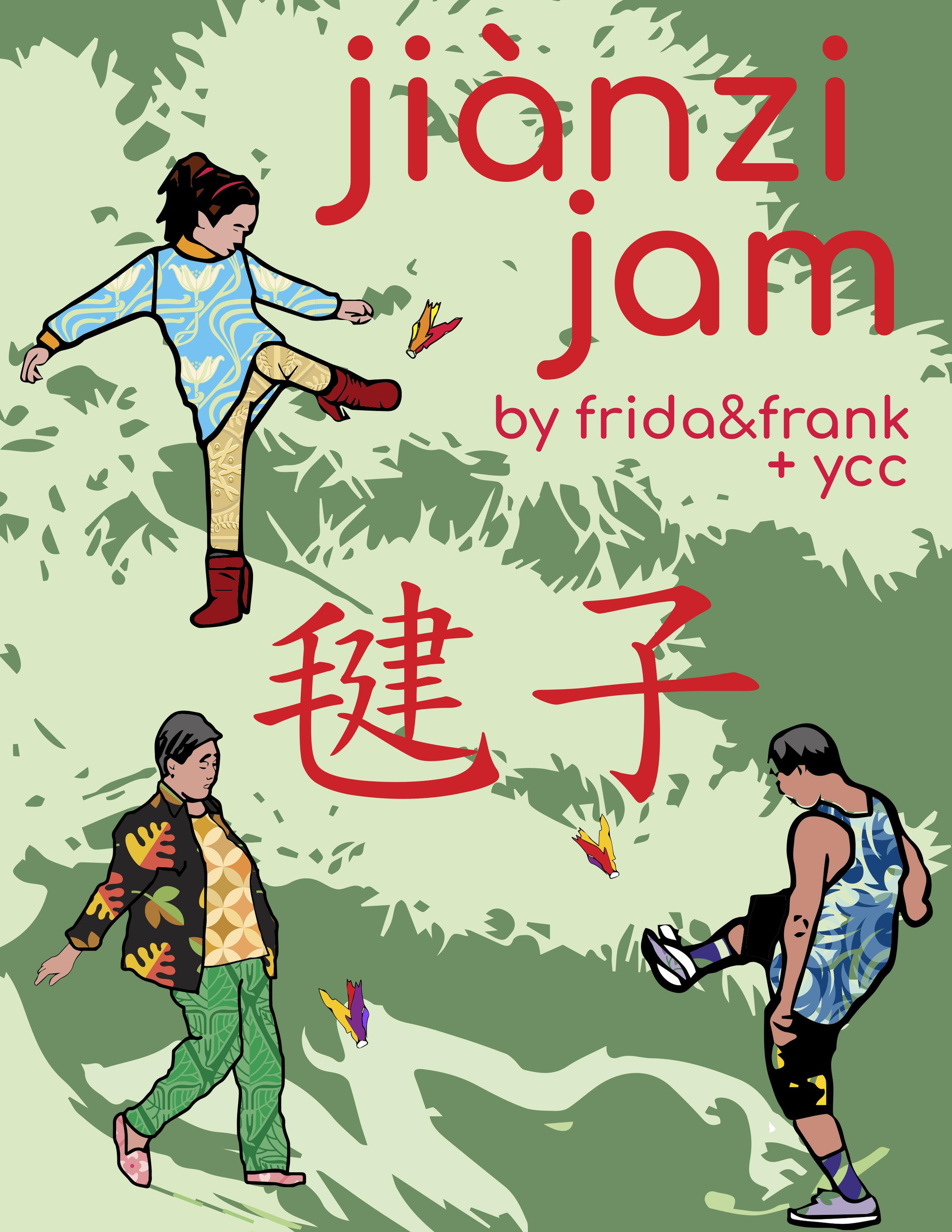 Jianzi Graphic-5