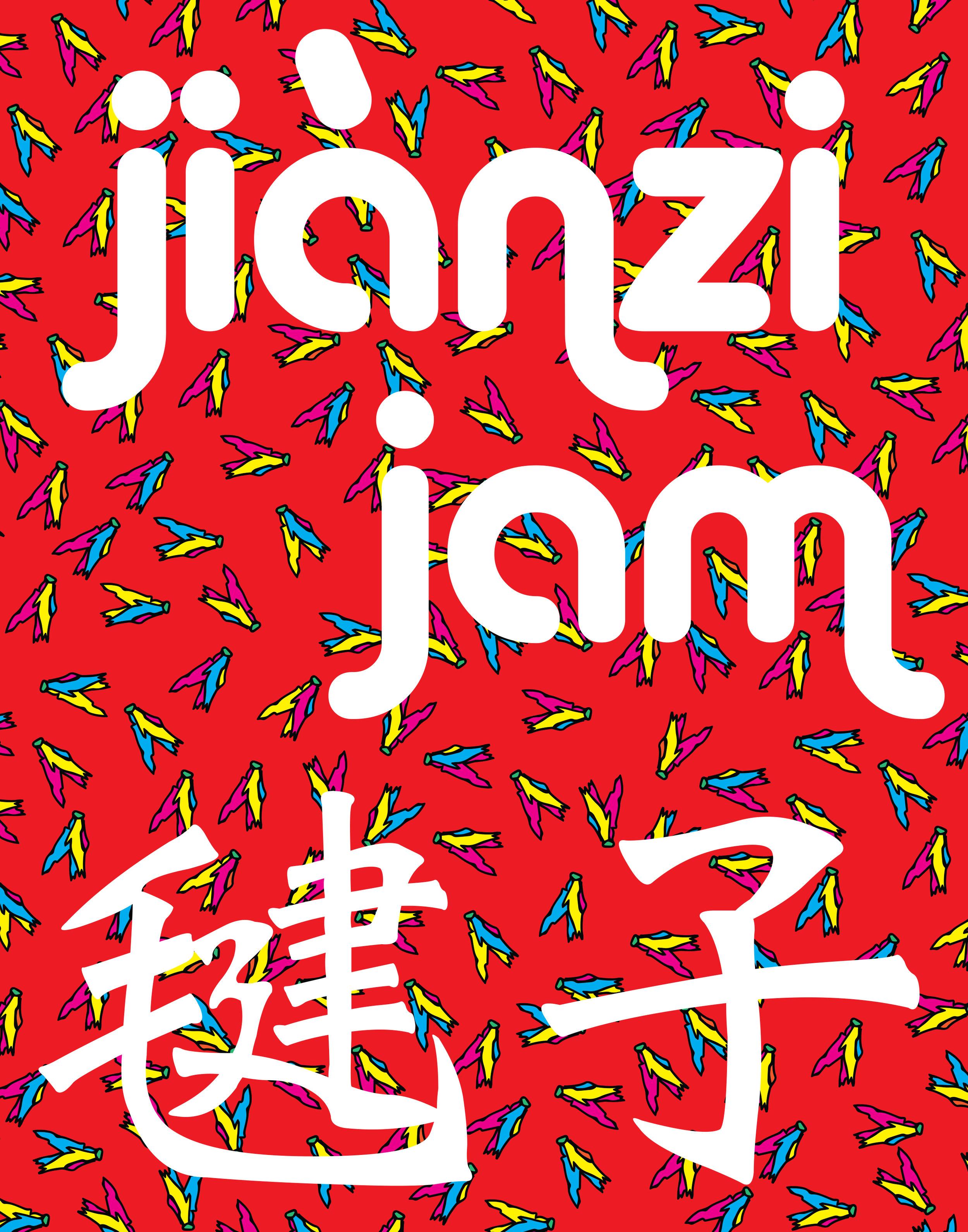 Jianzi-2