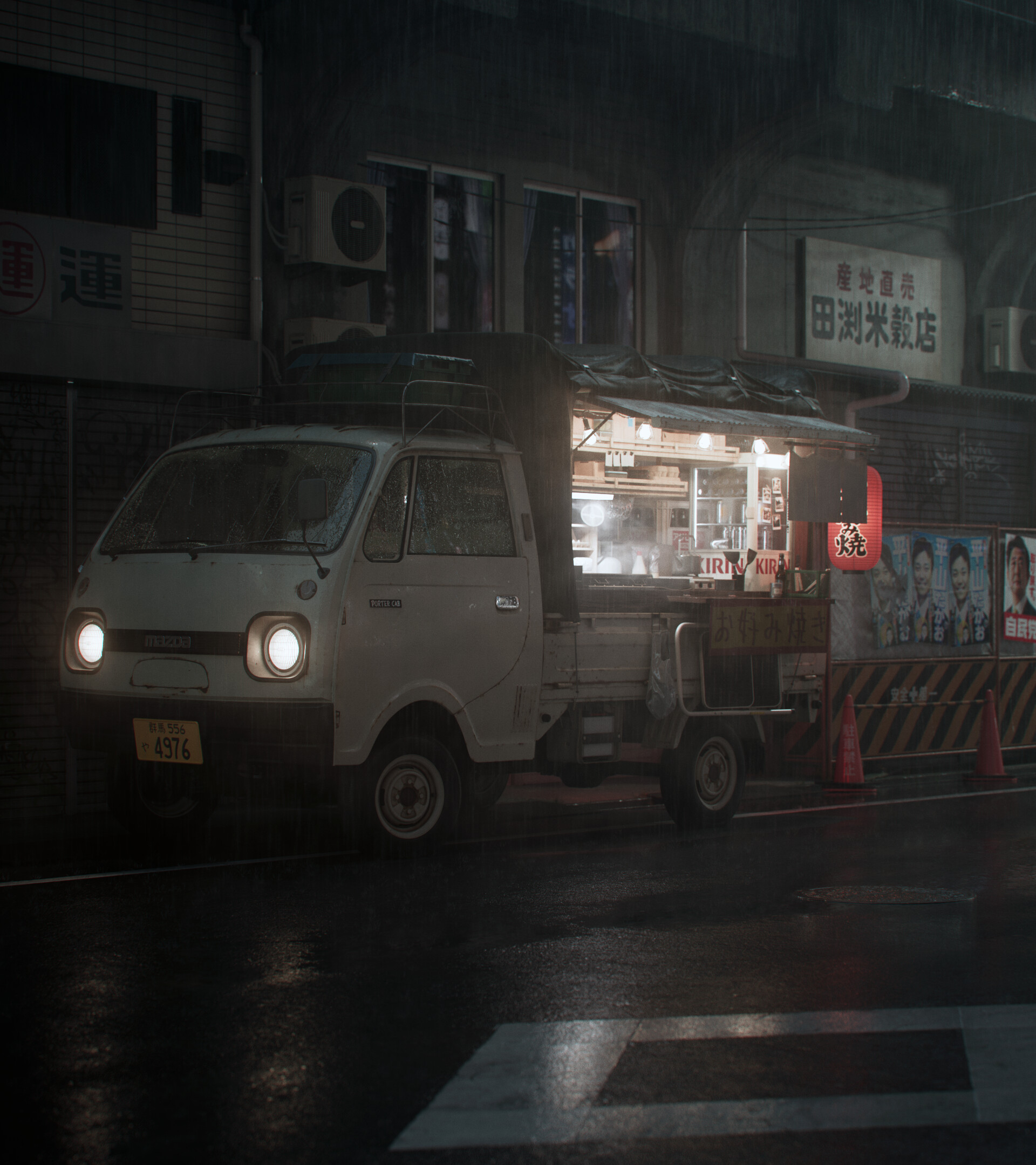 Japanese Food Truck by  Mikey McCusker