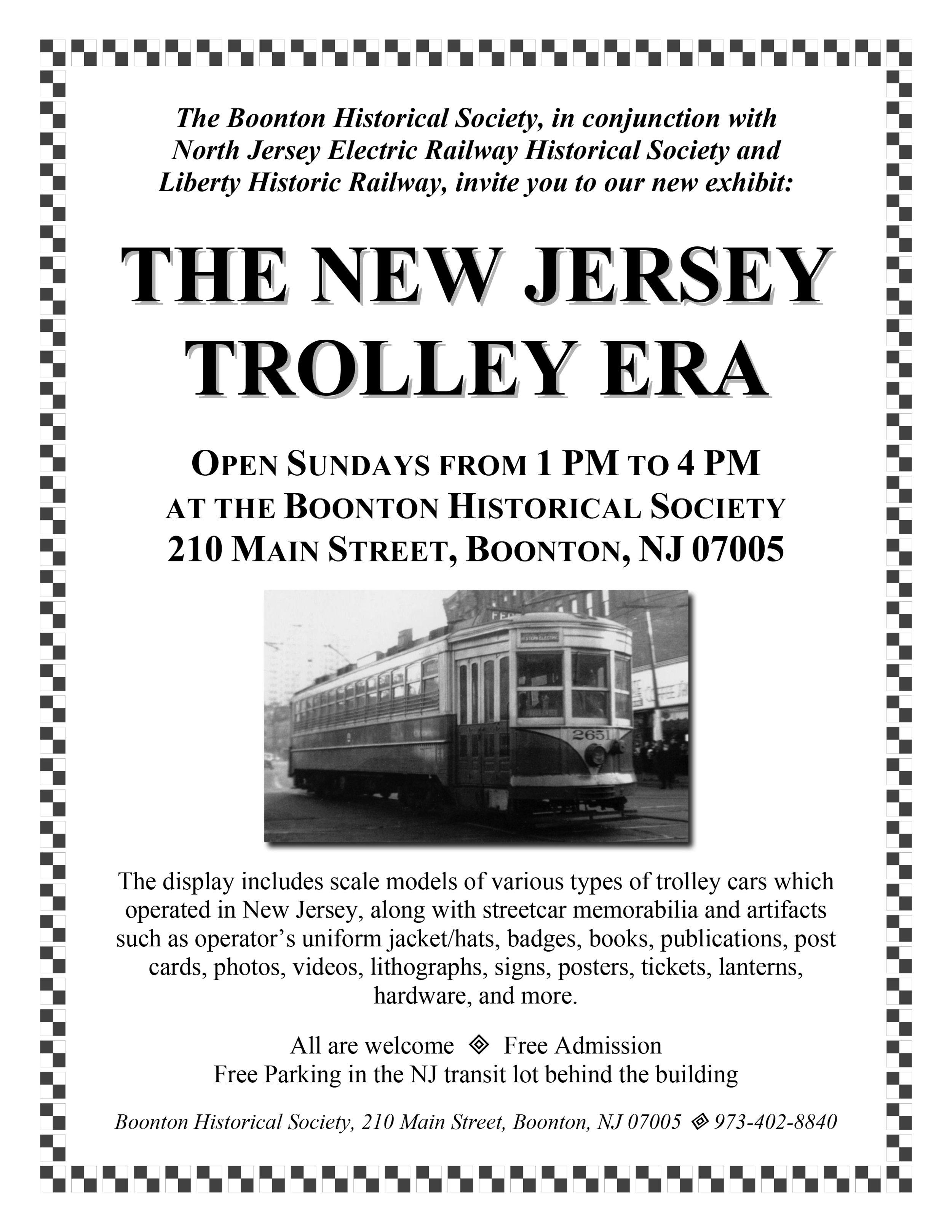trolley_flyer_2019-09-04.jpg