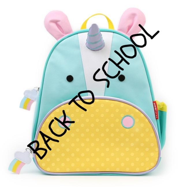 zoo_pack_unicorn_backpack.jpg