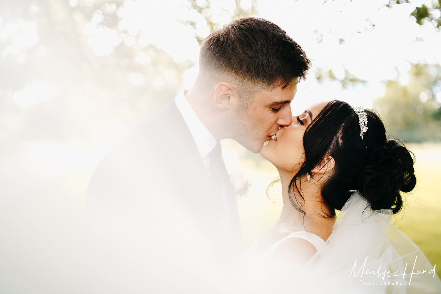 first kiss leeds wedding photographer denton hall