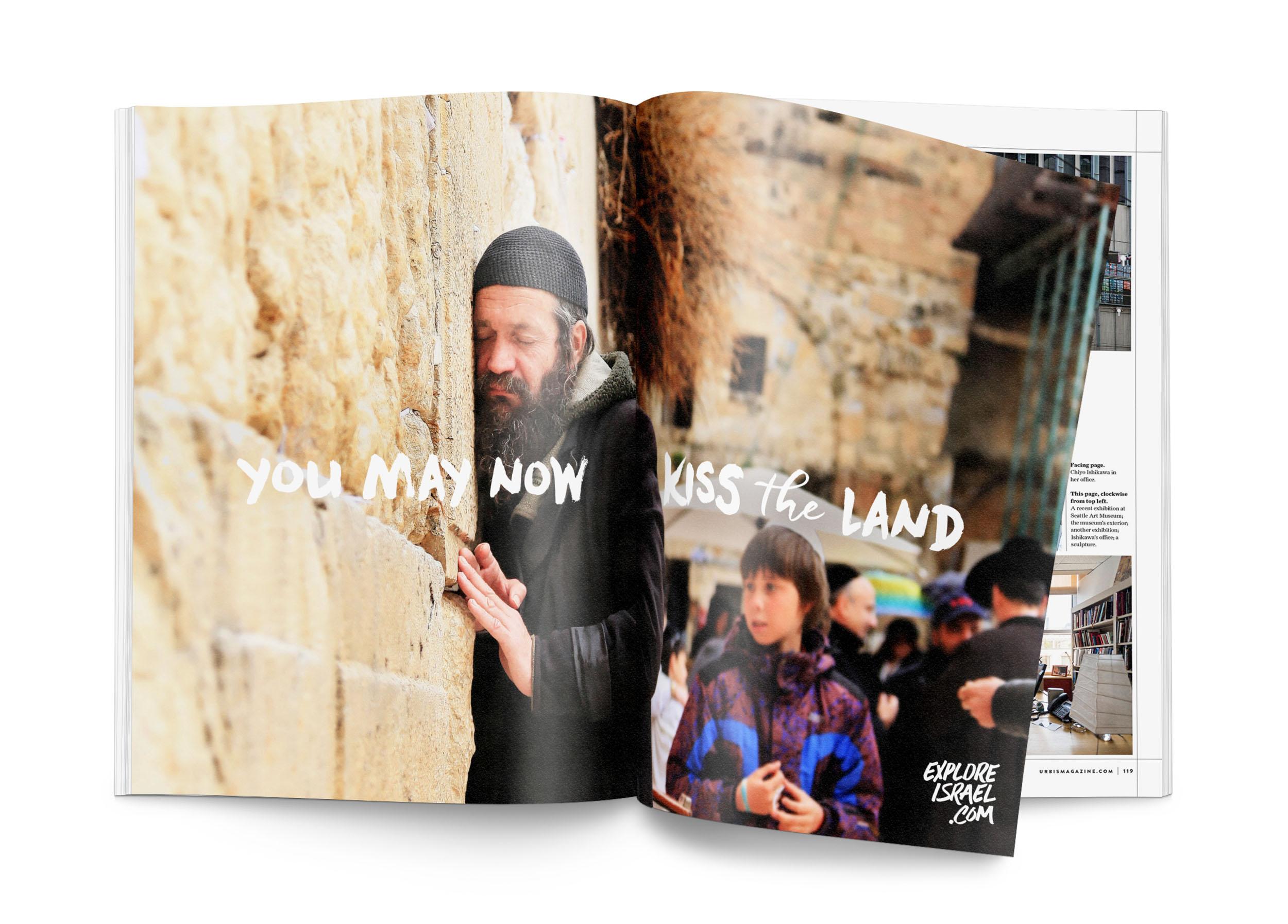 Explore_Israel_IDo_5.jpg