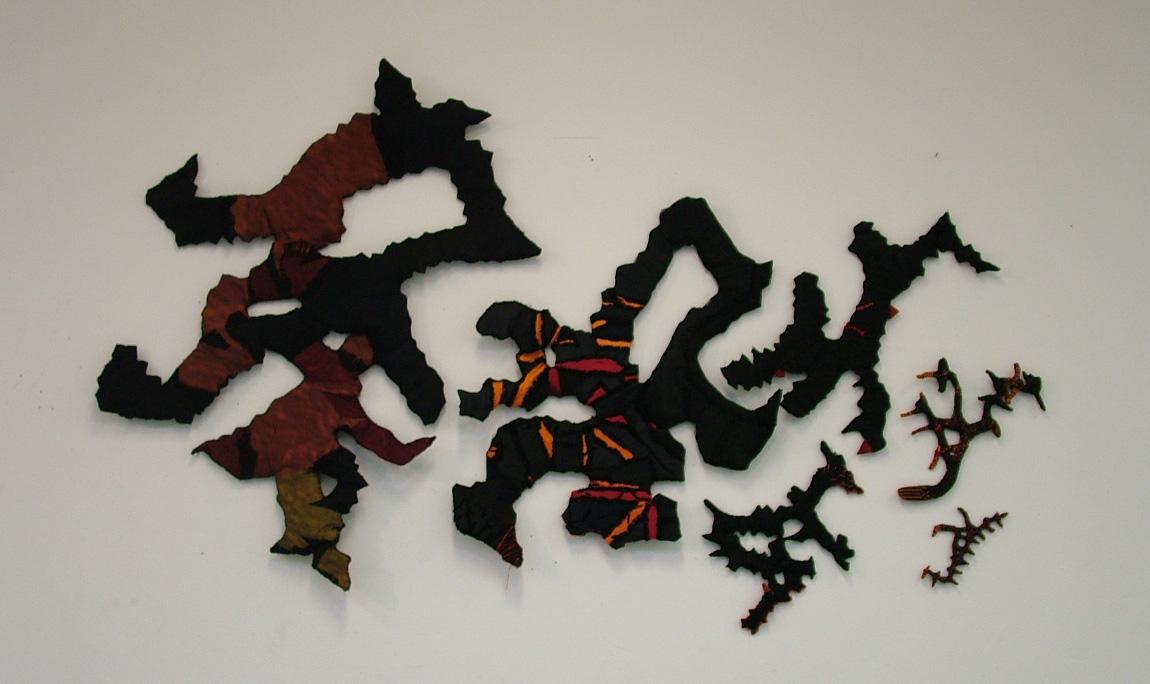 Custo series (2002). Fabric & wires.