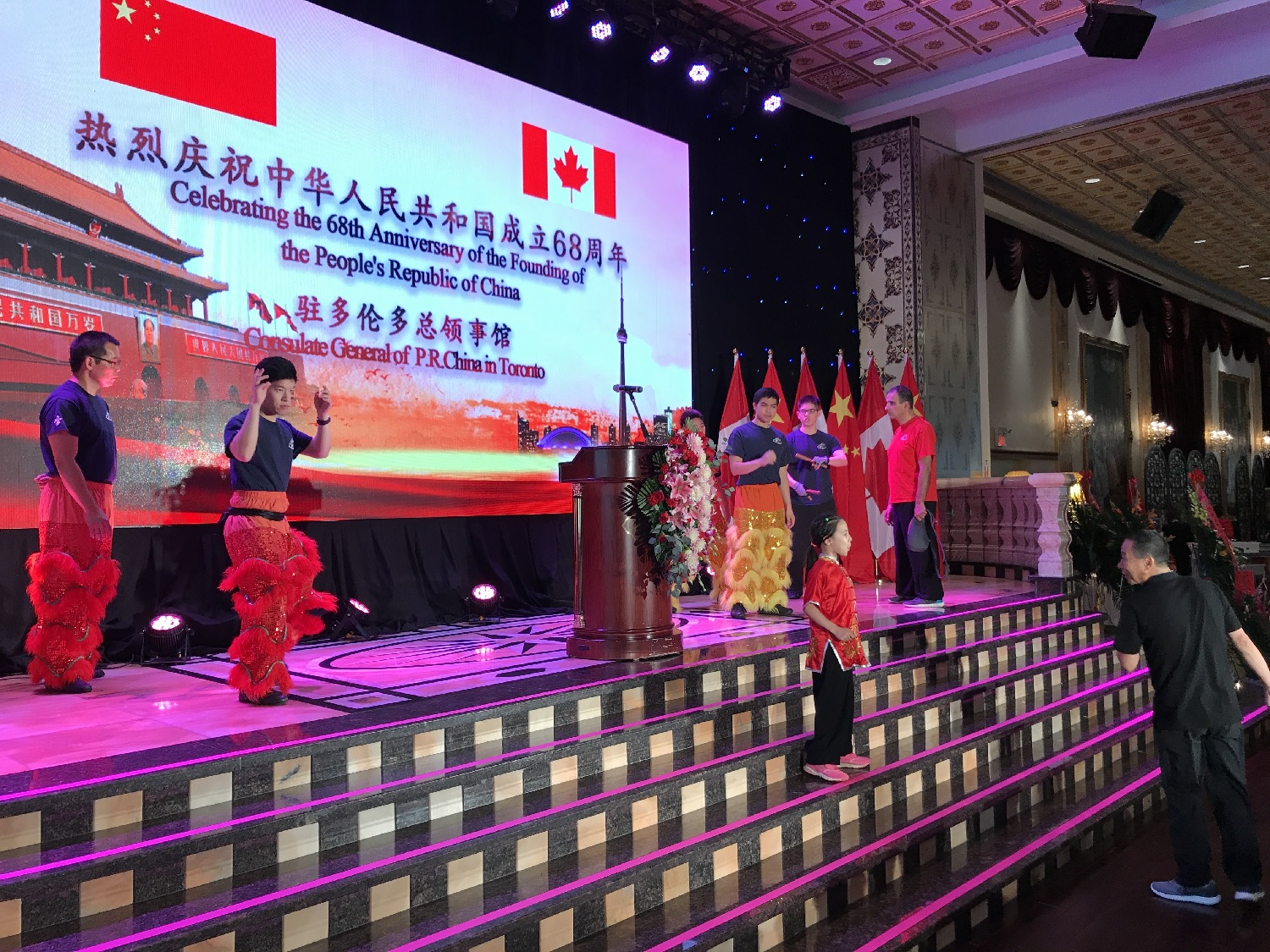 wayland-li-wushu-lion-dance-markham-toronto-chinese-consulate-national-day-2017-3.jpg