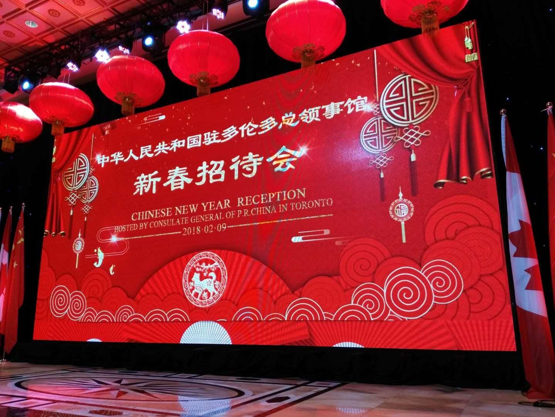 wayland-li-wushu-lion-dance-spring-festival-chinese-consulate-toronto-2018-04.jpg