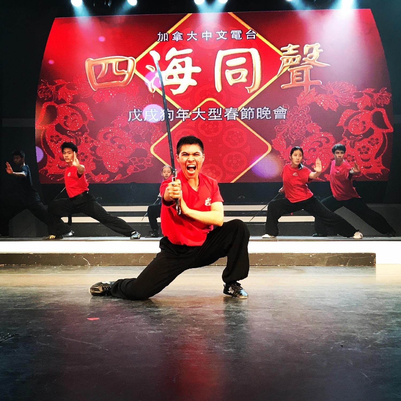 wayland-li-wushu-fairchild-toronto-spring-festival-gala-2018-31.jpg
