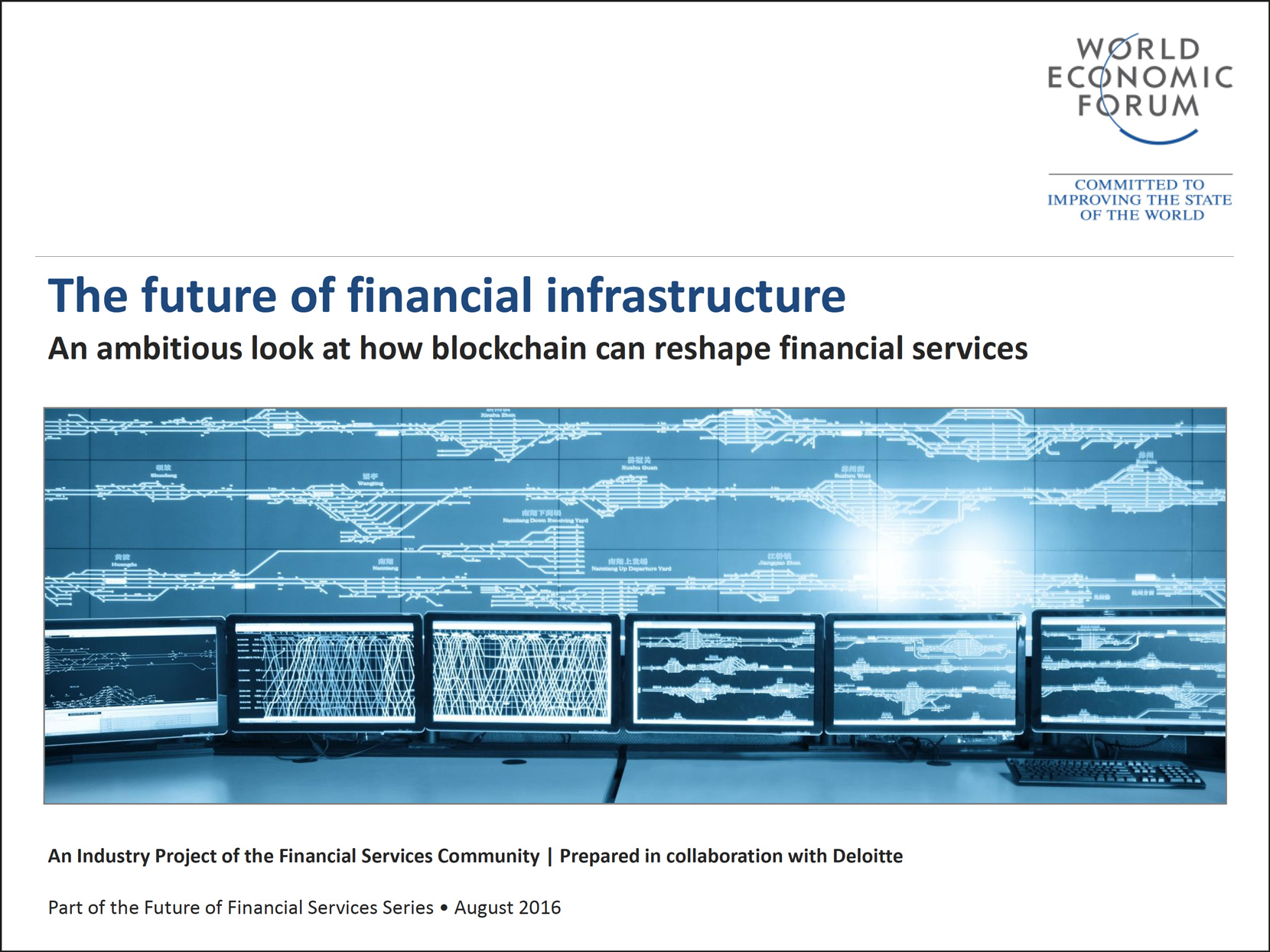 Future-of-financial-infrastructure.jpg