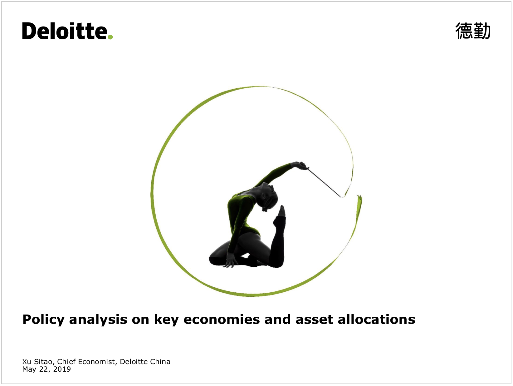 Policy analysis on key economies and asset allocations
