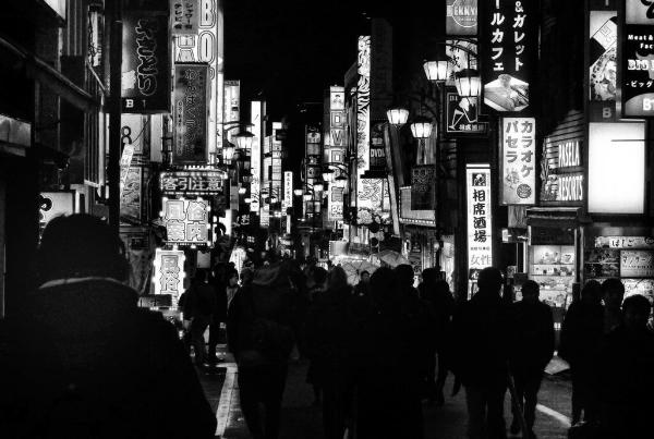 Ghost sign ©  Daido Moriyama, Night Shinjuku, Tokyo, 2018. Courtesy Hamiltons and the artist