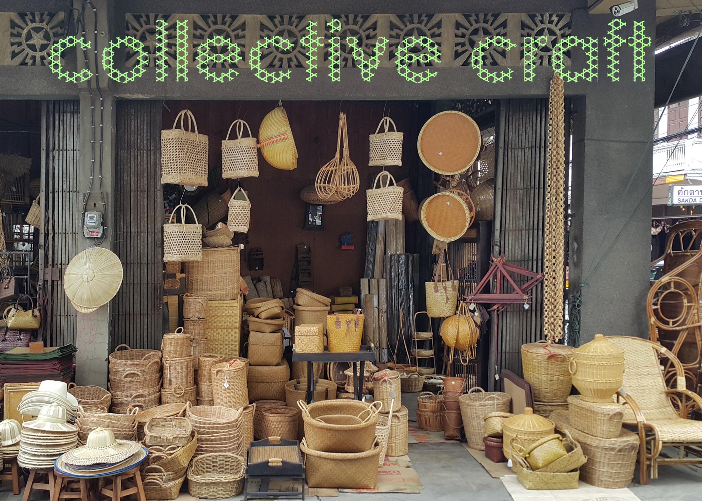 Plural-designs-A-Collective-craft_Key-visual-crop.jpg