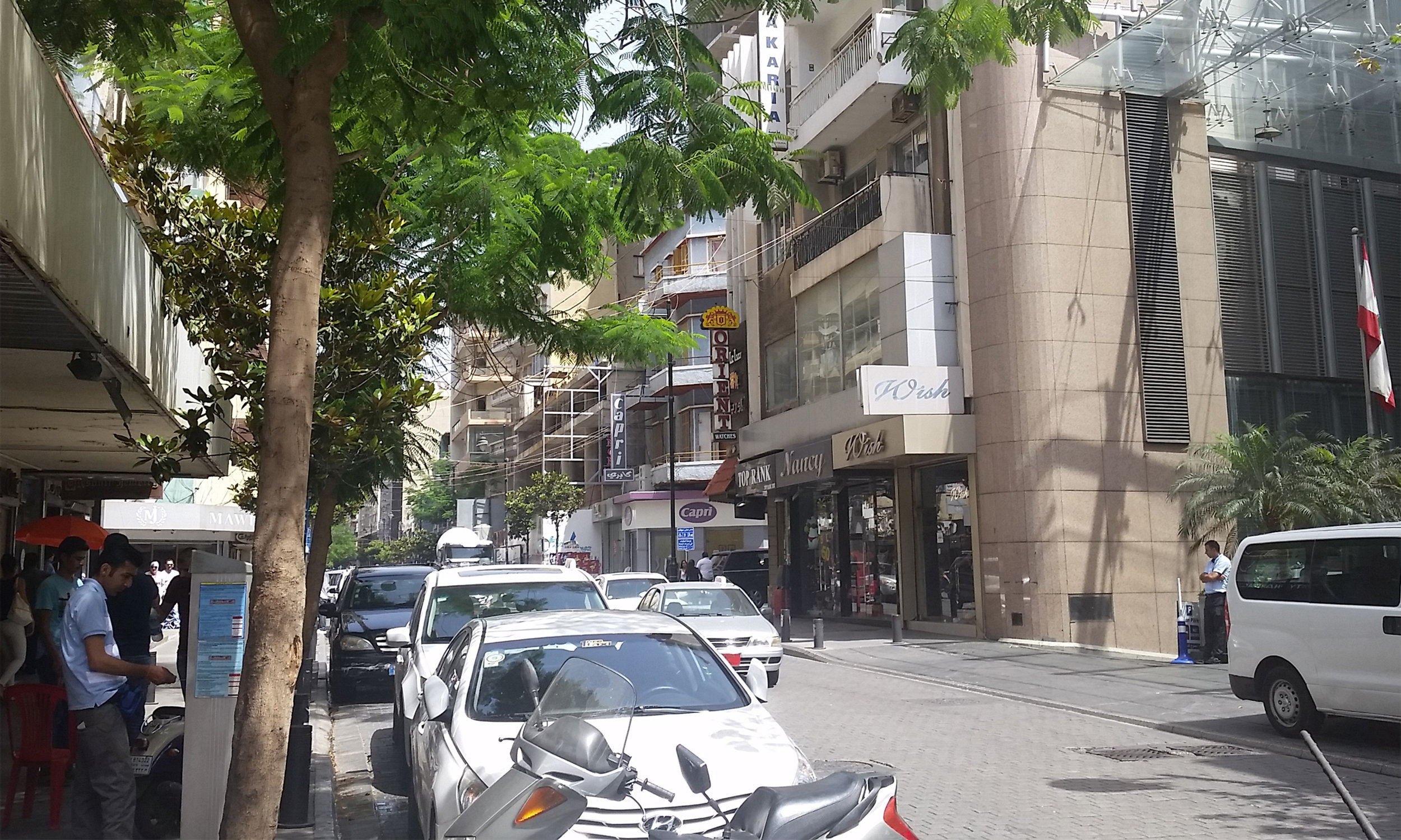 The World Bank - Beirut, Lebanon   Develop On-Street Parking Strategy  Conduct a Financial Analysis and Develop a Financial Model  Create a Organizational Structure and Policies for the new Parking Program