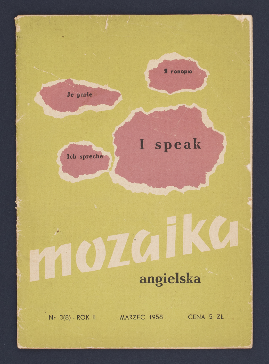 English text book, 1958, from Kraków