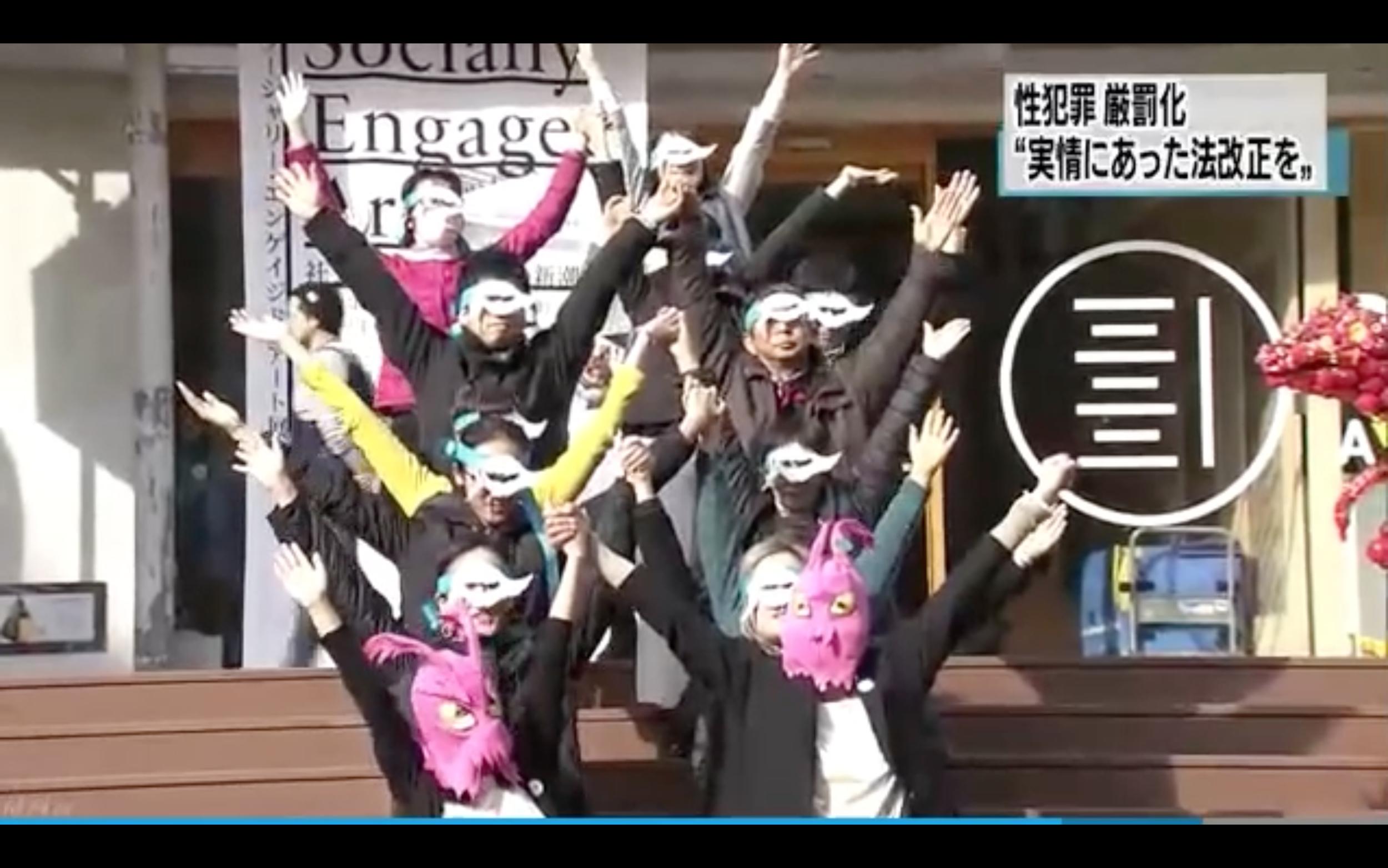 NHKニュース2017.2.26ビリーブマーチ&トーク