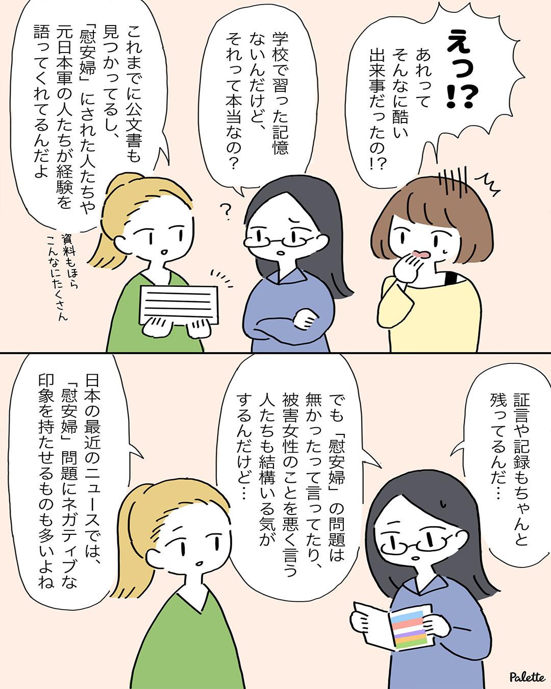 明日少女隊 ⚡️Tomorrow Girls Troop⚡️ 내일소녀단
