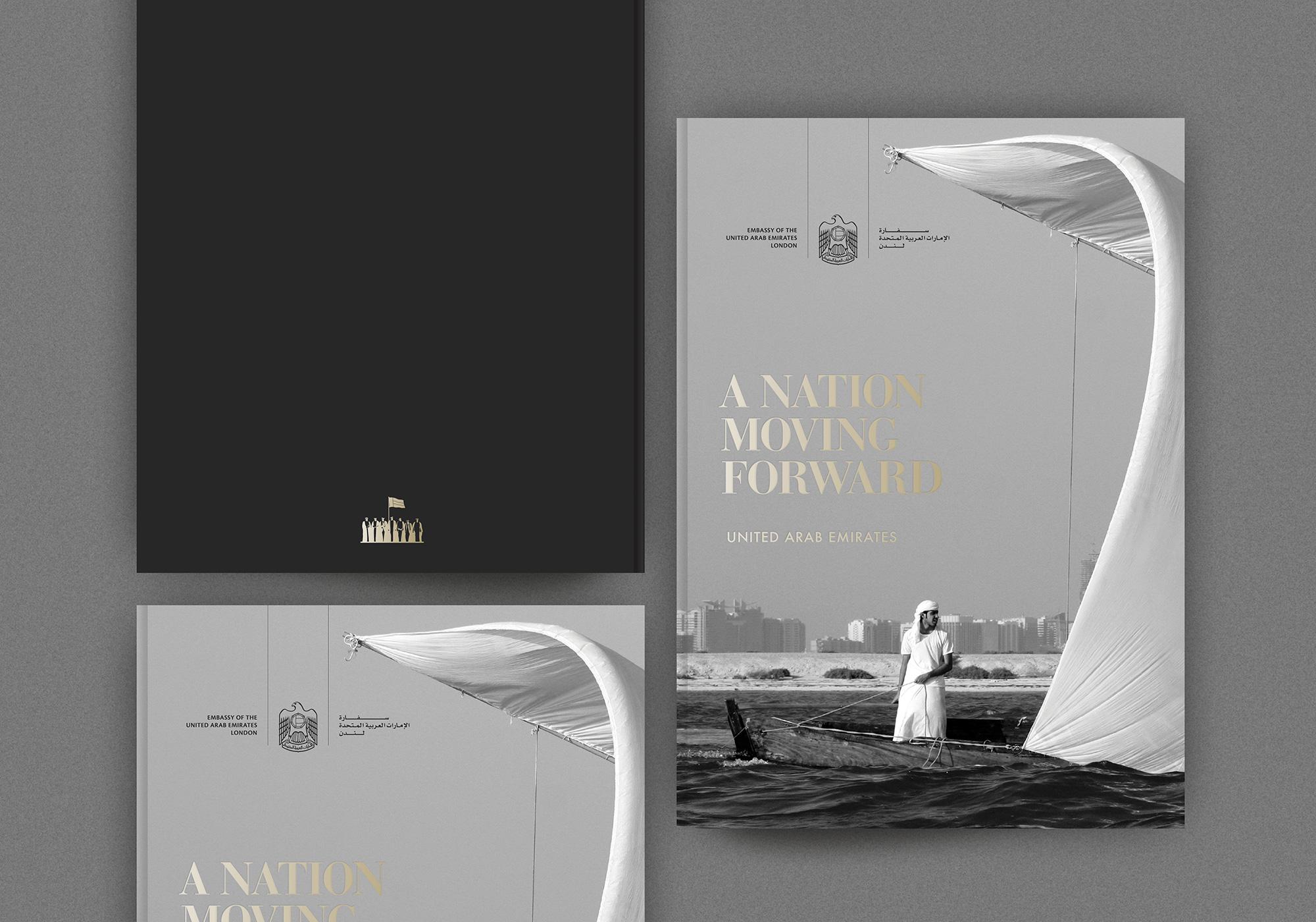 UAE-Brochure-Covers.jpg