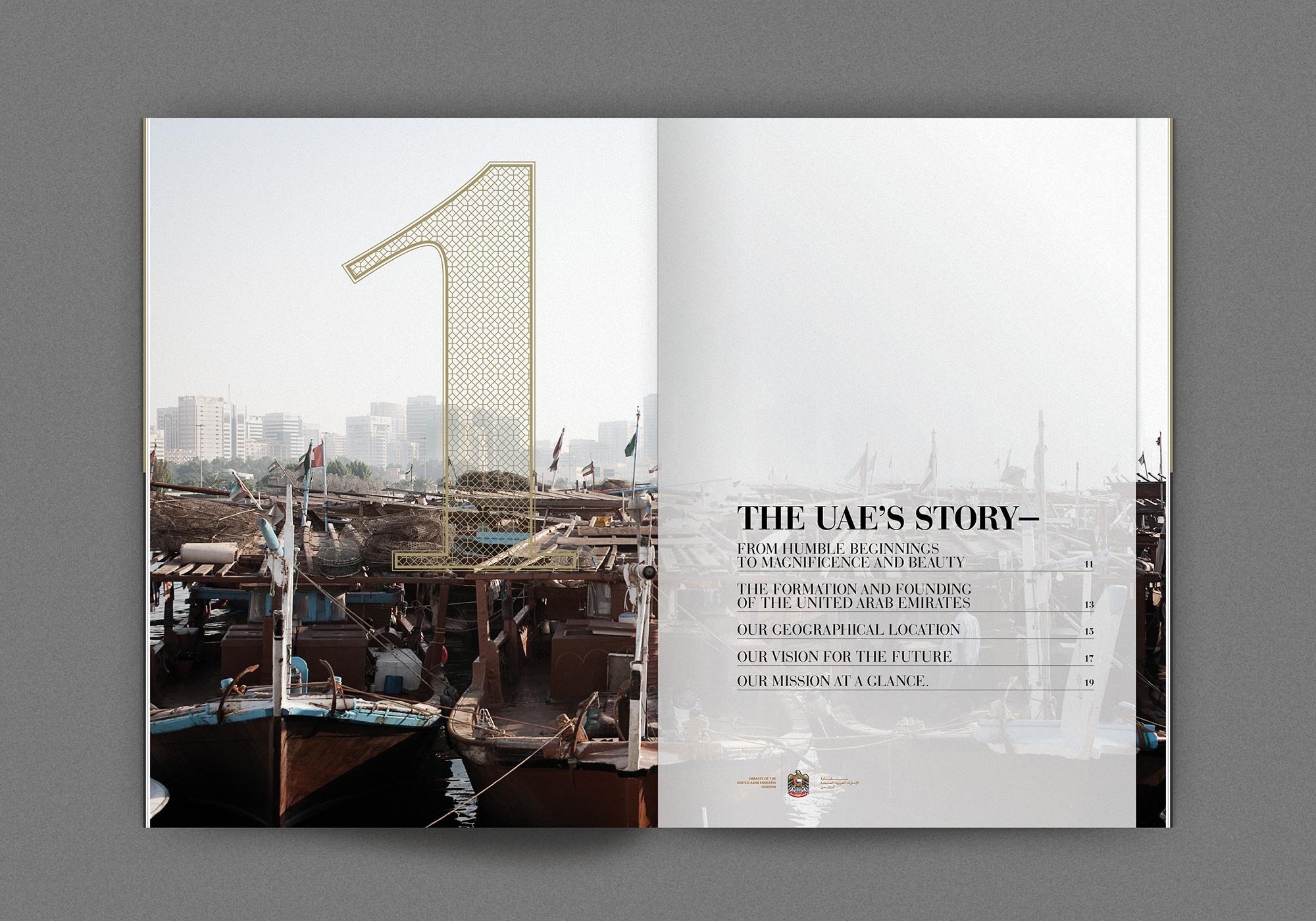 UAE-Brochure-Design-Spread-1.jpg