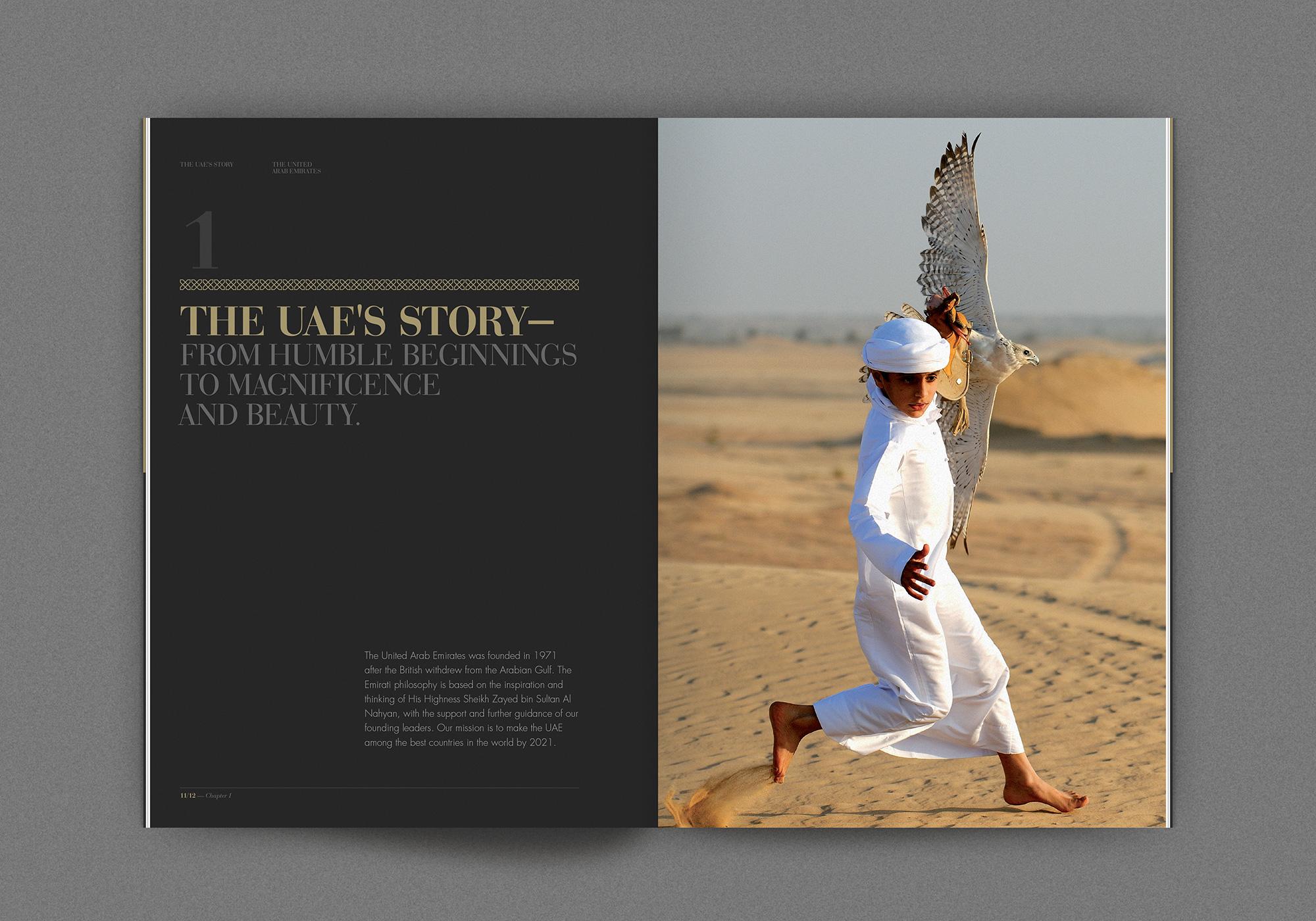UAE-Brochure-Design-Spread-2.jpg