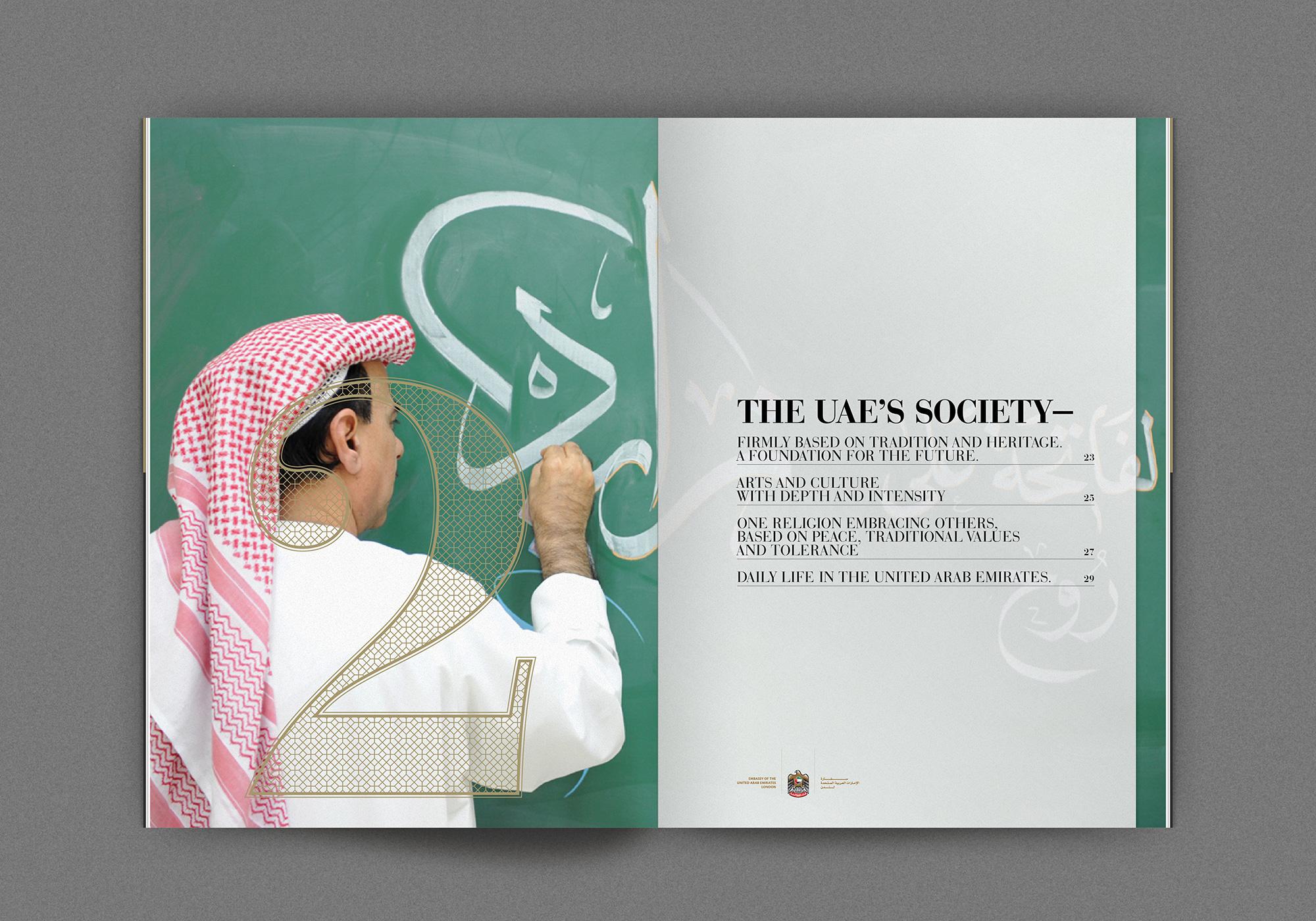 UAE-Brochure-Design-Spread-4.jpg