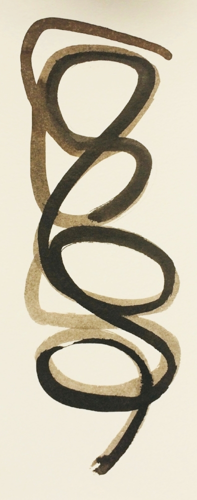 Walnut and Sumi ink on paper, 4in by 9in. 2018  From the series Spirit/Life