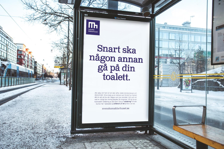 SMH_Månadens_U_4.jpg