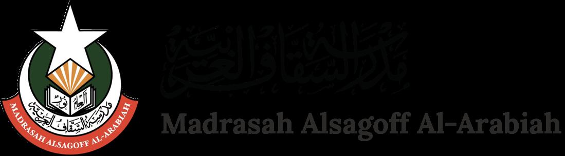 website-logo-fullblack.png
