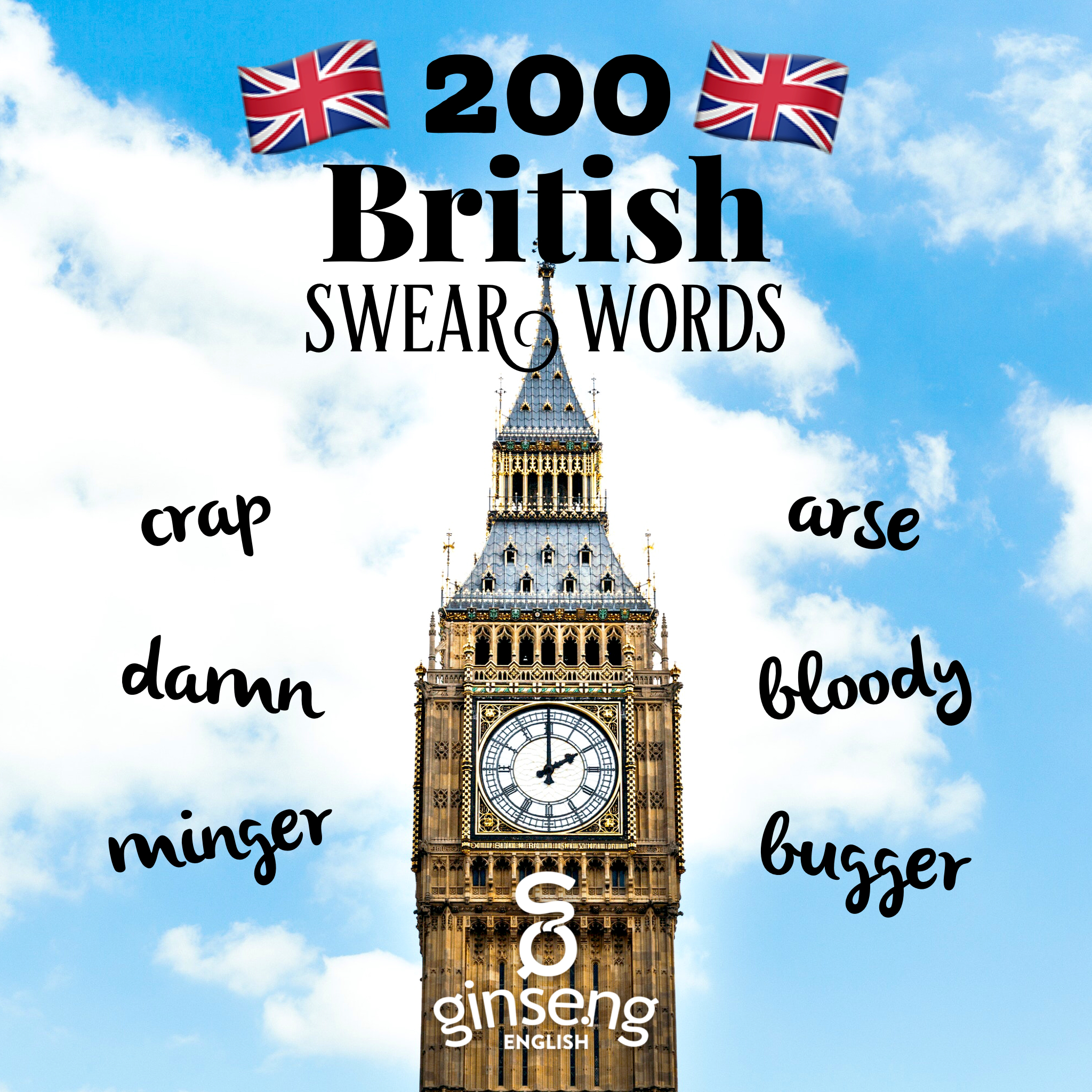 British Bad Words