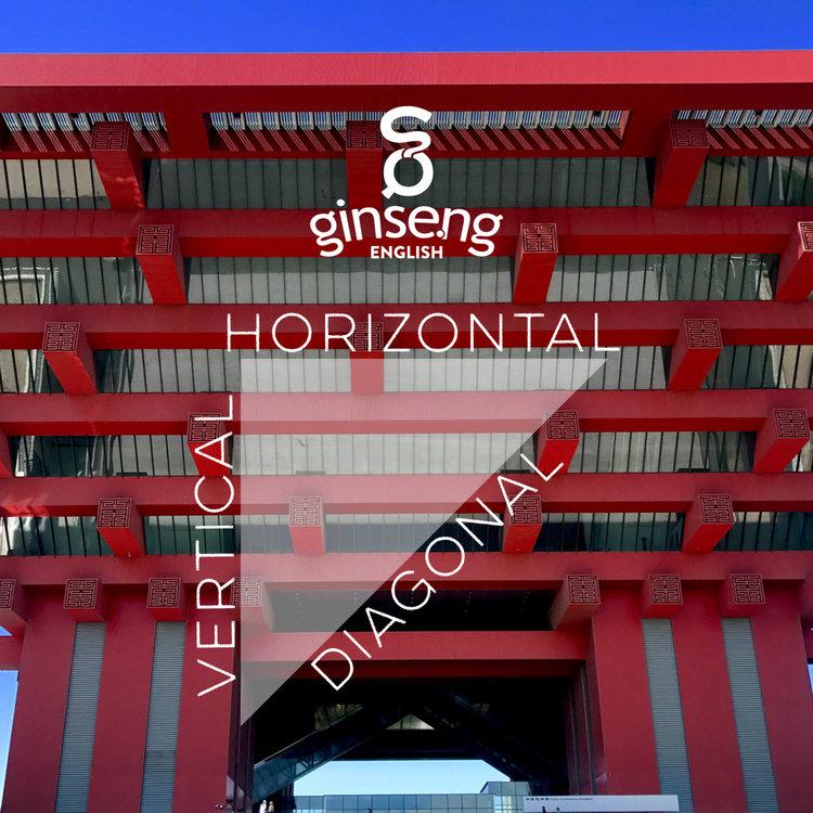 Vocabulary+-+Vertical+Horizontal+and+Diagonal.jpeg