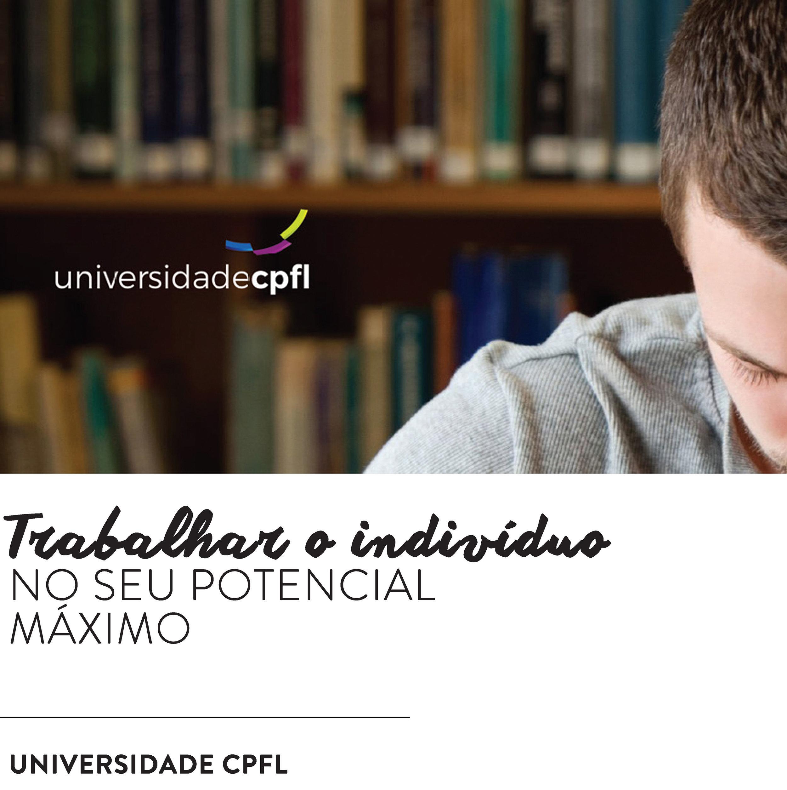 UCPFL.jpg