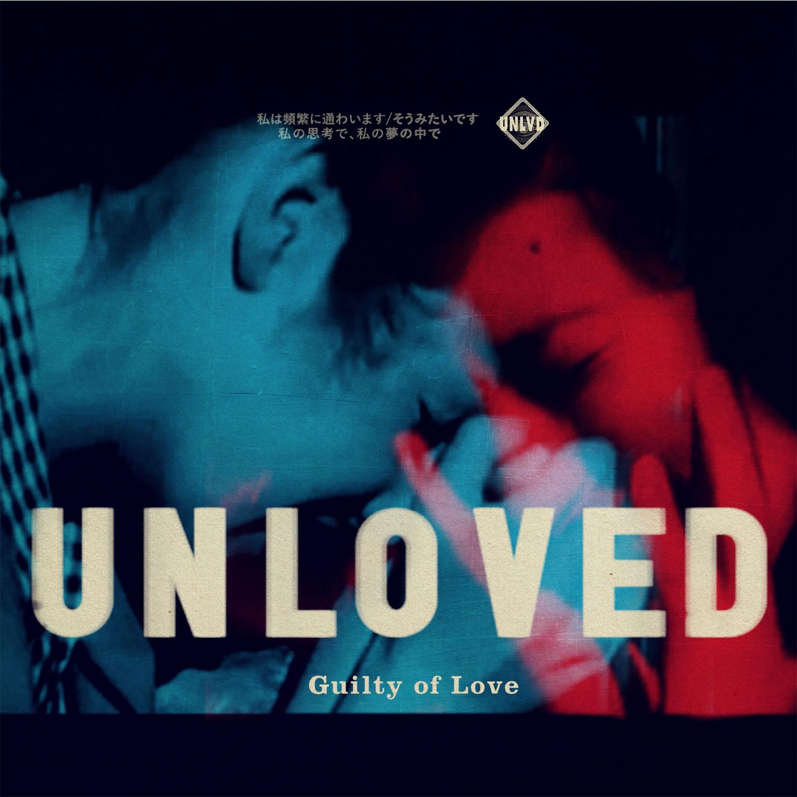 Unloved- Guilty of Love.jpg