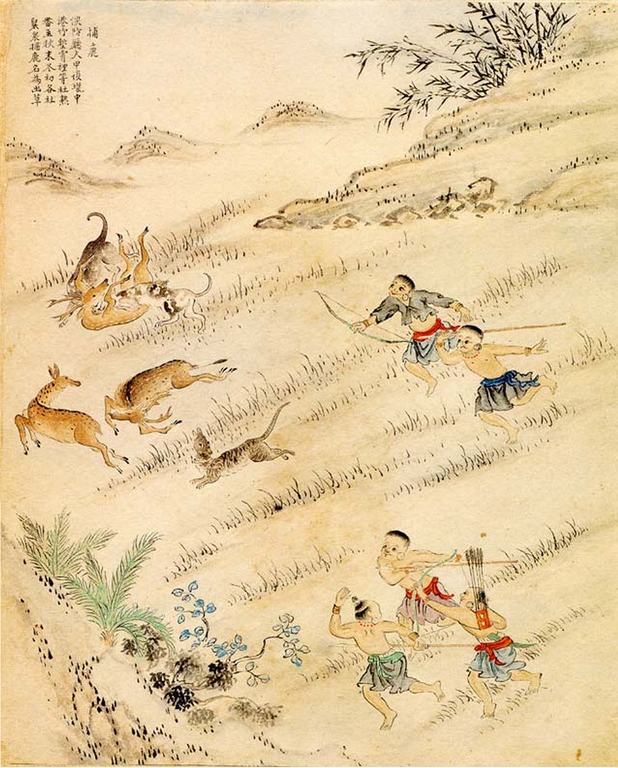 Aboriginal Deer Hunt ,  1746. Public Domain via  Wikimedia Commons .  Thumbnail Image:  Amis, Taiwanese aboriginal tribe , dance by takunawan via Wikimedia Commons. Licensed under the  Creative Commons  Attribution-Share Alike  3.0 Unported ,  2.5 Generic ,  2.0 Generic  and  1.0 Generic  license.