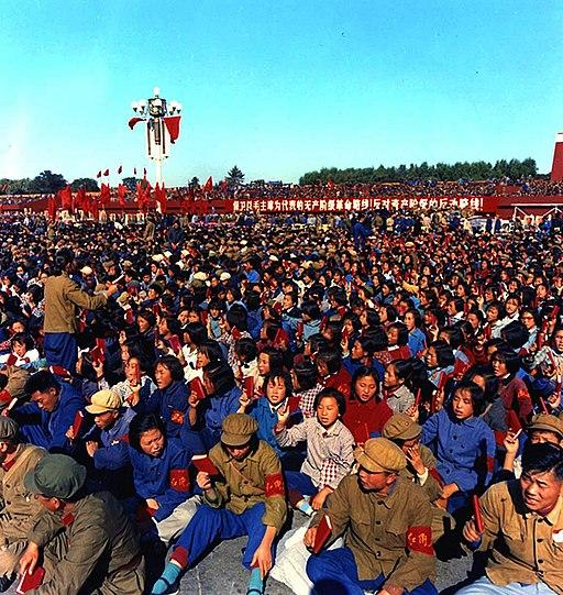 Image:  Red Guards Waiting in Tiananmen Square , 1966. Public Domain via  Wikimedia Commons .  Thumbnail Image:  Spectators in front of a large sign on Nixon's motorcade route in China , 1972. Public Domain via  Wikimedia Commons .