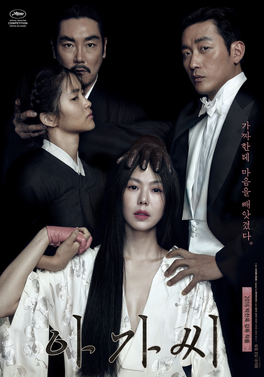 """Image:   The Handmaiden  Film Poster . Scaled down for critical commentary via  Wikimedia Commons .  Thumbnail Image: """" Colonial Korea Envelope ."""" Public Domain via  Wikimedia Commons ."""