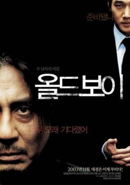 Image:   Oldboy  Film Poster . Scaled down for critical commentary via  Wikimedia Commons .