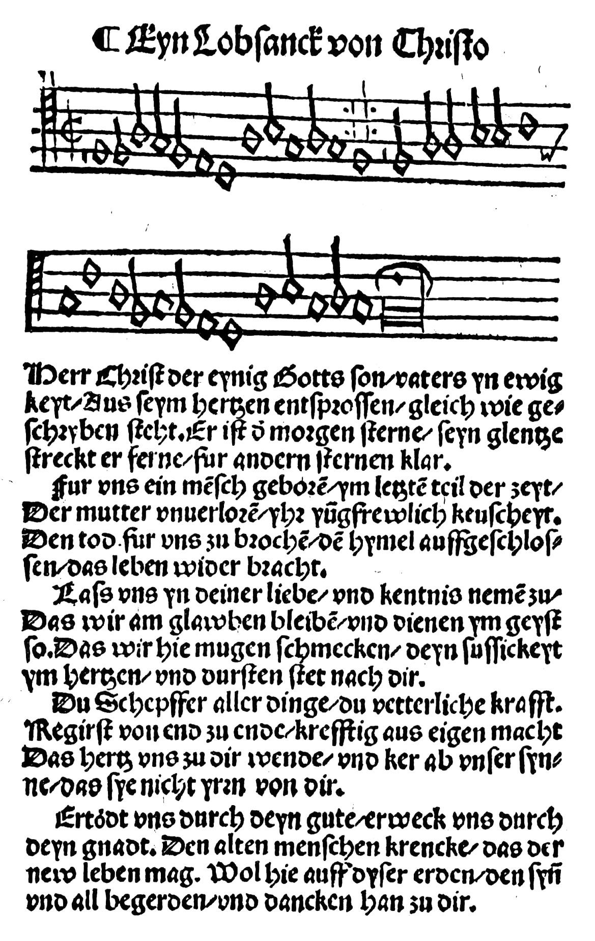 Elisabeth Cruciger's hymn in the Erfurter Enchiridion.