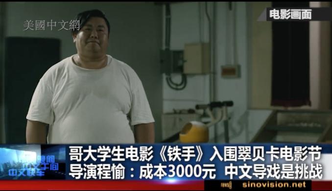 Sinovision: Channel 73  美国中文电视