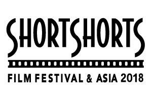 East Asian Premiere