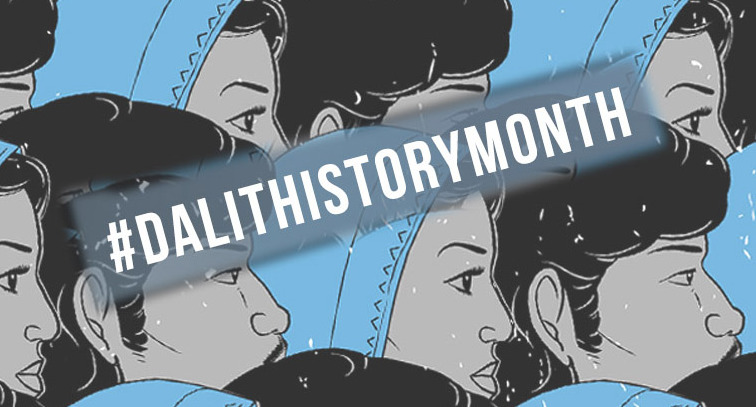 "Dalit History Month  is a participatory radical history project. ""Our goal is to share the contributions to history from Dalits around the world.  We believe in the power of our stories to change the savarna narrative of our experience as one solely of atrocity into one that is of our own making. Our story may have begun in violence but we continue forward by emphasizing our assertion and resistance."""