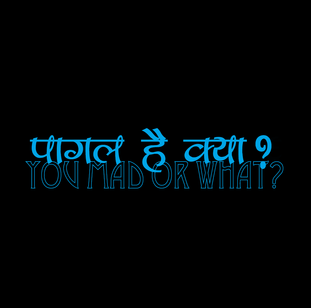 Paagal Hai Kya? - A project on de-stigmatising mental health problems, developing awareness about mental health and the need for mental well-being among young people and adolescents.