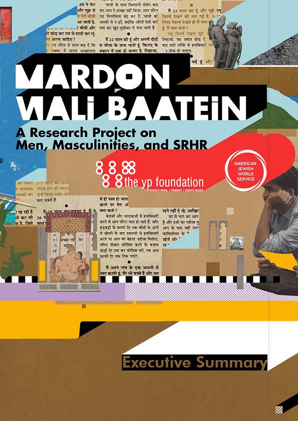 Web - MWB Cover.jpg