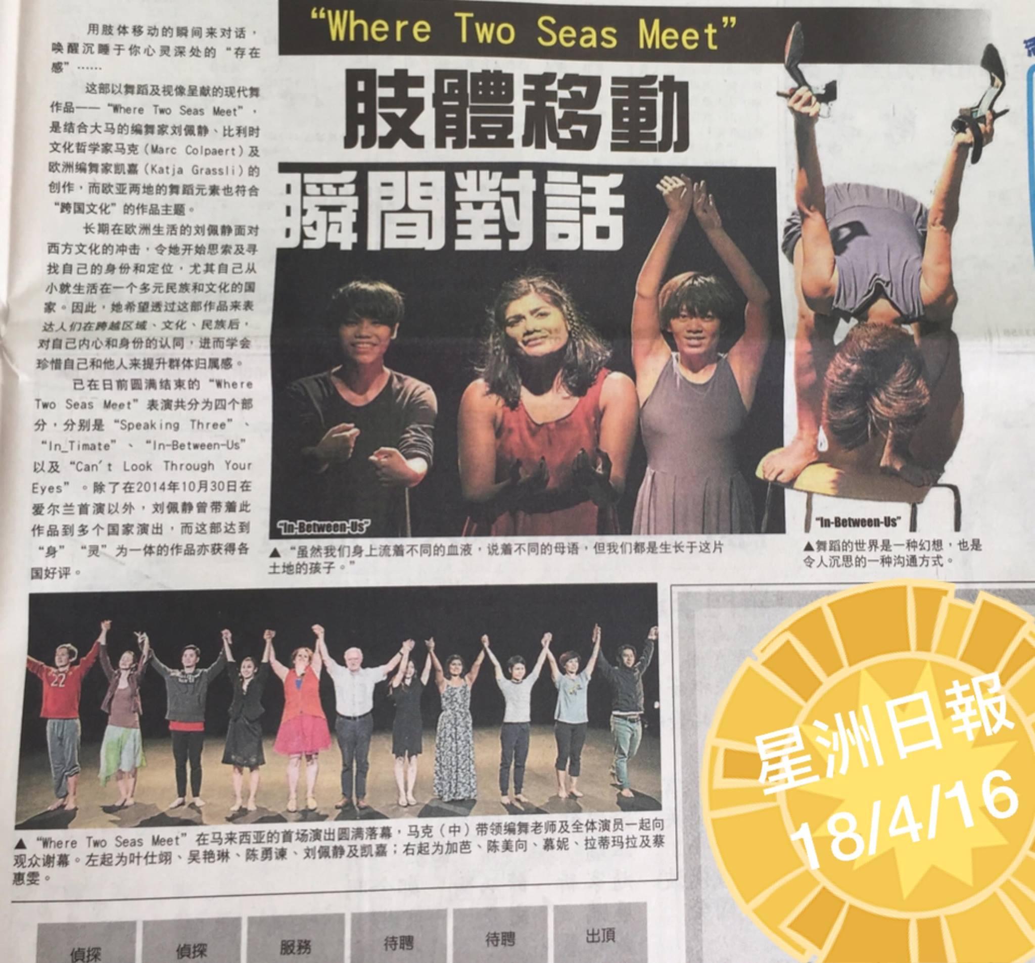 Chineese Krant W2SM.jpg