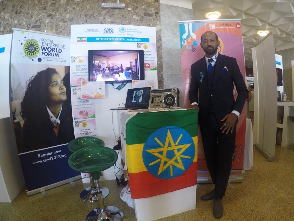 Social-enterprise-world-forum-2019-ethiopia