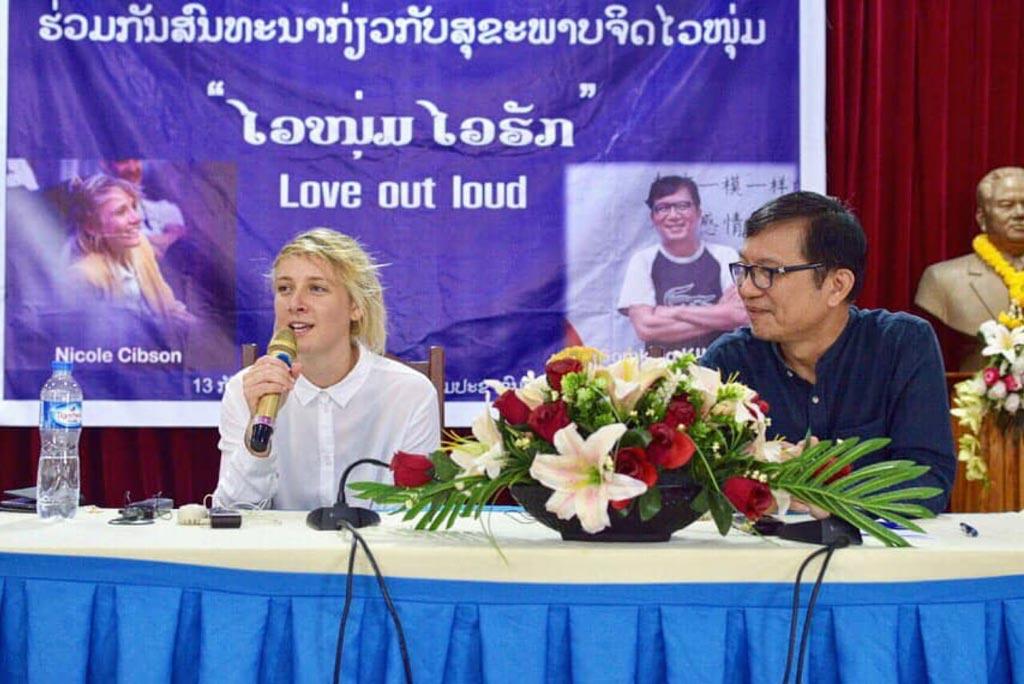 Social-entrepreneurship-laos.jpg