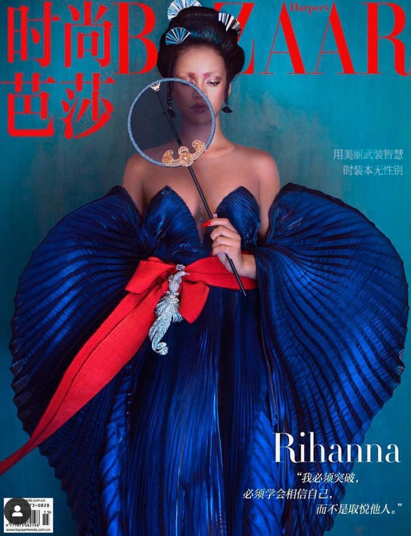 Rihanna on the Cover of August 2019  Harper's Bazaar  / @Rihanna August Issue  # harpersbazaarCHINA   on stands July 15th!  @ kimmiekyees    @ PriscillaOno    @ yusefhairnyc    @ Chenmaner   Chief Editors: Simona Sha, WeiTian Visual Direction: Xiaomu FAN