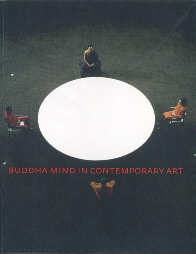 Lorraine Wilde 'Buddha Mind' (2004)