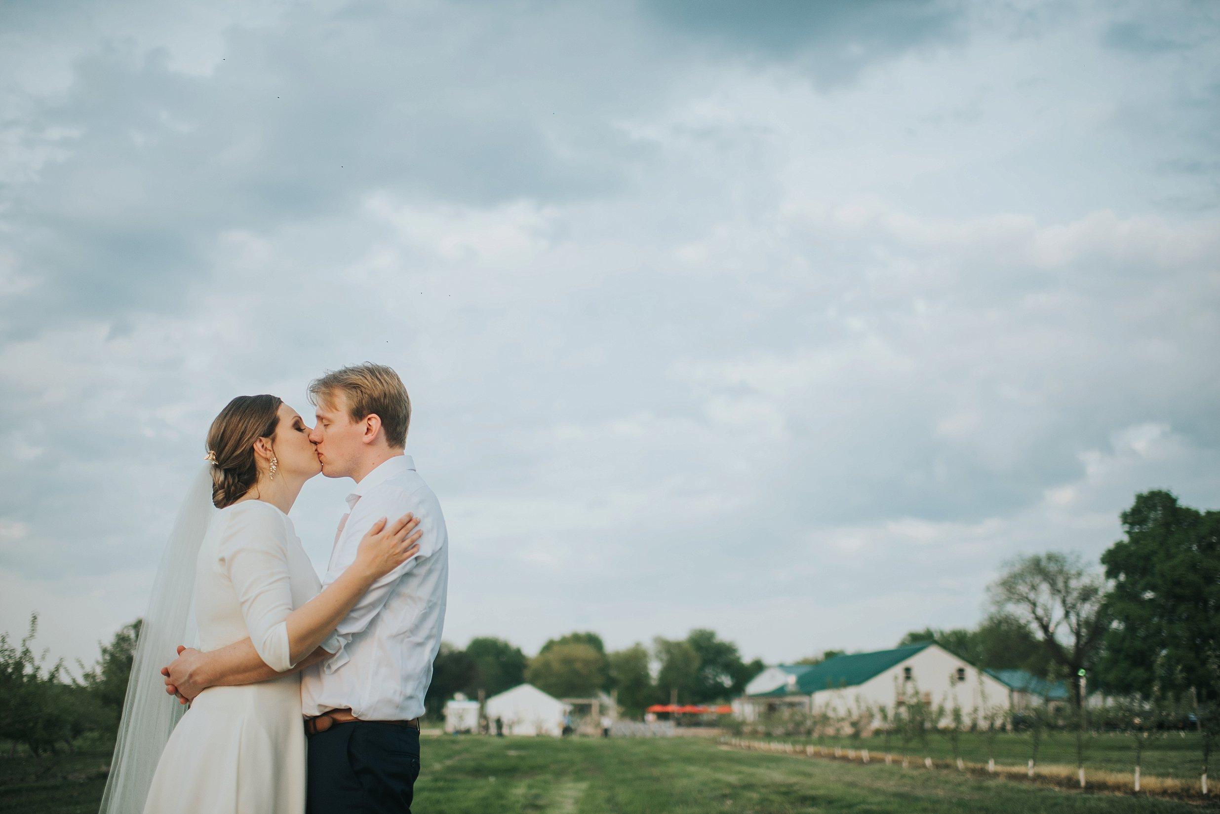 Hillcrest Farm Wedding Ohio_0001.jpg