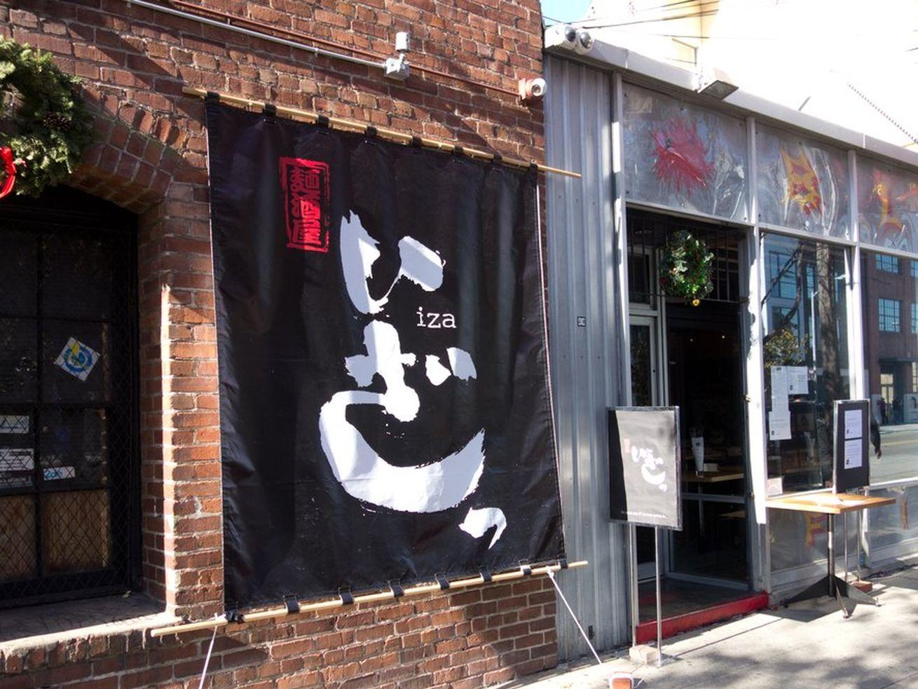 Iza's Haight location, photo via Eater SF.